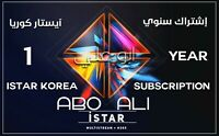 istar korea and Zeed Online Code 12 Months For All ISTAR BOX Models