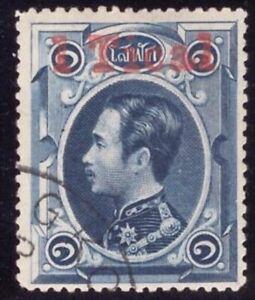Thailand old overprinted stamp