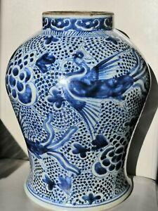 Antique Chinese blue and white porcelain vase 33CM