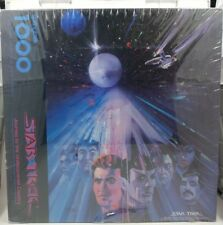 Star Trek Jigsaw Puzzle VINTAGE RARE 1993 ROBERT PEAK Undiscovered Country