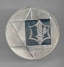 1983 ISRAEL 35th ANNIVERSARY ZAHAL IDF - VALOUR PROOF COIN 28.8g SILVER