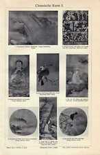Antique print chinese art kunst China 1910