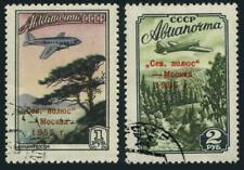 Russia C95-C96,CTO.Michel 1789-1790 type II. North Pole-Moscow,1955.Planes,Taiga