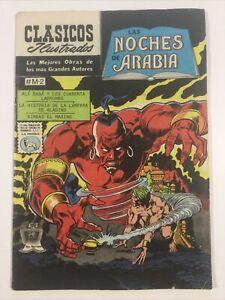 1981 SPANISH COMICS CLASICOS ILUSTRADOS M2 KAS NOCHES DE ARABIA LA PRENSA MEXICO