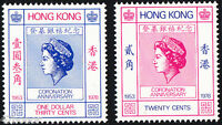Hong Kong 1978  * 25th Anniv of the Coronation * Stamp set MNH