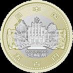 2012 Japan 500 Yen commemorative bimetal UNC Miyazaki