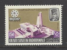 SOUTH ARABIA # M:138A MLH  MONTREAL EXPO 1967 WORLD'S FAIR