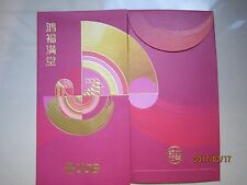 UOB Year 2017 Rooster Pink Chinese New Year Ang Pow/Red Money Packets 2pcs