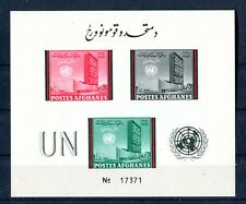 AFGHANISTAN 1961 S/S UNESCO MNH (A-1724)