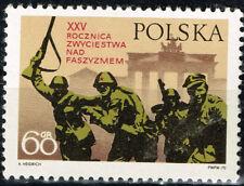 Poland WW2 Reg Army Victory Soldiers at Brandenburg Gates stamp 1970 MNH
