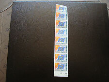 FRANCE - timbre yvert et tellier service n° 29 x8 n** (Z4) stamp french