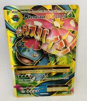 Authentic Mega Venusaur EX Full Art Pokemon Card New