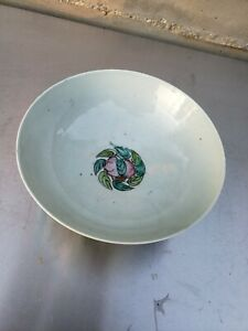 Nice antique  chinese bowl, marked