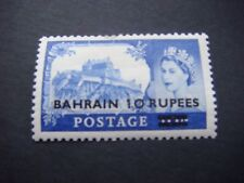 BAHRAIN 1955 QE II Top Value 10 rupees on 10s MH SG 96 CAT £20.00