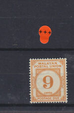 More details for malayan postal union kgvi cat £40.00 mounted mint