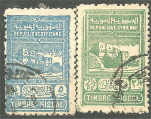 Syria Two Syria 1945 Fiscal Revenue Tax Stamps 2 1/2p green and 5p blue (19)