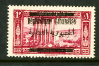 Lebanon Stamps # 88 VF OG LH Double Overprint Signed