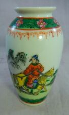 """Vintage Signed Mini Chinese Vase Hand painted Horse Carriage 2Men & Woman 3 3/4"""""""