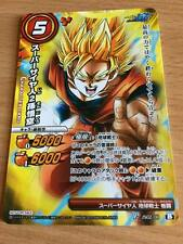 Carte Dragon Ball Z DBZ Miracle Battle Carddass Part SP #JS02-08 Promo 2014
