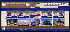 Japan 2015 Shinkansen Eisenbahn Trains Railroad Hokuriku Kirschblüten MNH