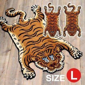 Tibetan Tiger Rug DTTR-02 L size W90XD160XH1.8cm PINK New from Japan F/S Fedex
