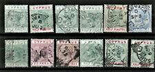 CYPRUS STAMPS FROM EARLY VICTORIA  - USED