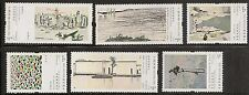 Hong Kong Museums Collection Paintings by WU Guanzhong stamp set MNH 2014