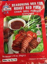 Char Siu Sieu Powder Chinese Food Spare Ribs Pork Roast Seasoning Spice Mix