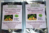 Organic Pueraria mirifica - White Kwao Krua - 350mg x 120 Vegetarian Capsules