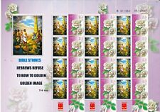 ISRAEL 2014 THE BIBLE SCENES 2 HEBREWS REFUSE TO BOW TO GOLDEN IMAGE SHEET MNH