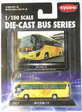 1/150 N scale Kyosho Japan Buses model (Izumino hotsu Bus)