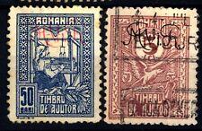 GERMAN OCCUPATION - ROMANIA - 1917 - Francobolli di Romania soprastampati
