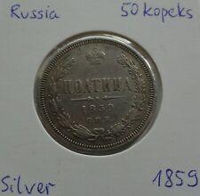 ORIGINAL Russian Empire ALEKSANDR II RUSSIA POLTINA 1859 SILVER
