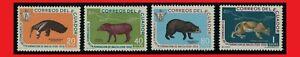 ZAYIX - Ecuador 657-660 MNH - wild animals