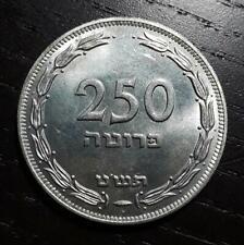 Israel 1949H  JE5709 250 Pruta CH BU KM15a  Scarce Mtg 44,125!