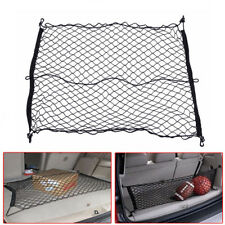Car Elastic Nylon Rear Cargo Trunk Storage Organizer Mesh Flexible Net 60X90cm
