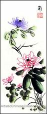 Oriental Asian Chinese Brush Painting - Chrysanthemum