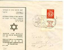 ISRAEL 1948 MI#4 WITH WRONG TAB --5 INSTEAD OF 4 LINES
