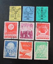 China 1958 Sellos Set Completo De 1 y 1959 Sellos 2 Completo conjuntos usados B