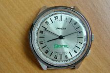 RAKETA 24 HOUR WORLD TIME ZONE USSR Soviet watch