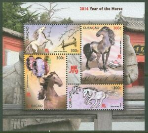 CURACAO 2014 LUNAR  NEW YEAR OF THE HORSE SHEET OF FOUR MINT NH
