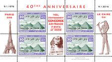 "Sheetlet of 4 labels ""40 years Training flight Concorde AF Paris - Cairo"" TYPE30"