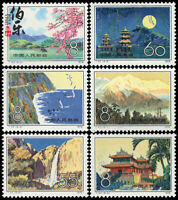 China 1979 T42 Scenery of Taiwan Stamp set