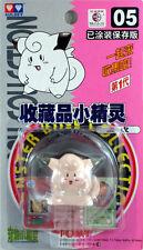 Auldey Tomy Pokemon #05 CLEFAIRY Mini Figure Pocket Monsters 1998 Vintage RARE