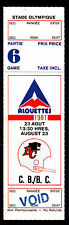 Montreal Alouettes vs BC Lions August 23 1981 Unissued Void Ticket