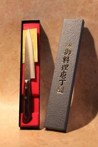Sakai Giapponese Cucina Coltelli: Yoshihiro Gold Coltello: VG-1 Meschino