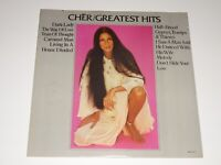 CHER GREATEST HITS MCA-2127 VINYL RECORD LP SEALED BRAND NEW MCA RECORDS