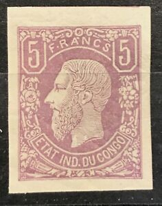 Belgian Congo - OBP 5 - 5 fr lilac - Imperforated - MH