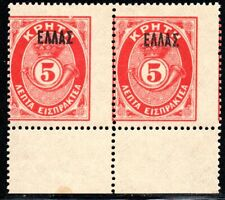 GREECE.CRETE1908 POSTAGE DUE,VL.D11 PERF.SHIFT MNH PAIR,SIGNED UPON REQ. Z624