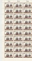 Germany Train Mint Never Hinged Stamps Part Sheet ref 22193